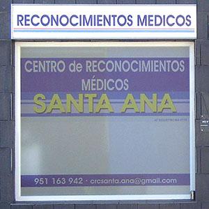 Centro de reconocimientos Santa Ana
