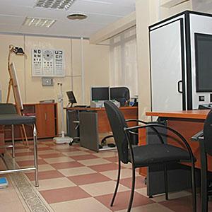 Centro de reconocimientos médicos Santyana de Bilbao