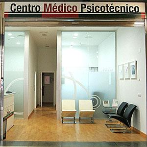 Centro de Reconocimientos El Rosal