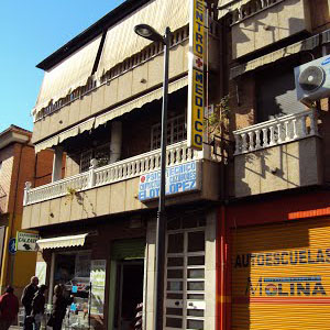 Centro Médico Eloy López