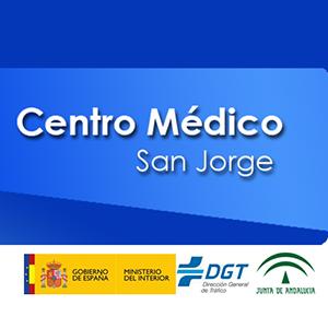 Centro Médico San Jorge Alhama de Granada