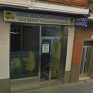 Centro medico de conductores y cazadores Don Benito