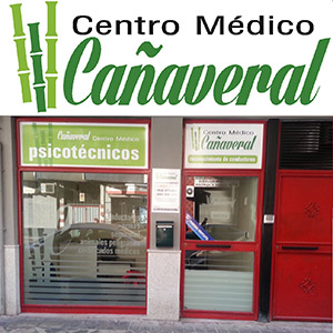 Centro Medico Cañaveral