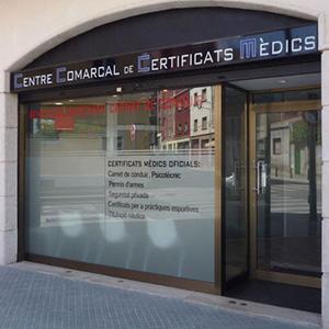 Centre Comarcal de Certificats Mèdics
