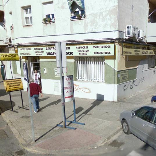 Centro Médico Virgen del Rocio
