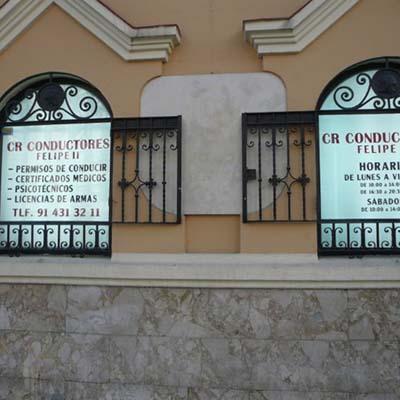 Centro Reconocimiento Conductores Felipe II
