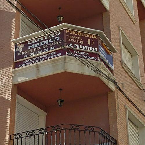 Centro Médico Virgen del Rosario. Dres López.