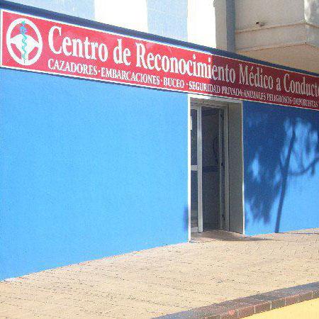 Centro de Reconocimiento de Conductores SAN BENITO