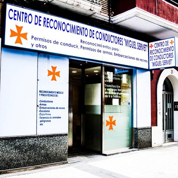 Centro Médico Miguel Servet