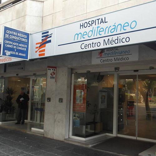 Centro de Reconocimiento para Conductores y Armas Garcia Lorca