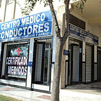 Centro Médico Alameda