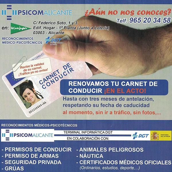 CRC El Corte Inglés de Alicante