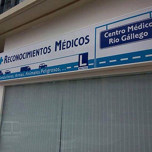 Centro Medico Rio Gallego Santa Isabel