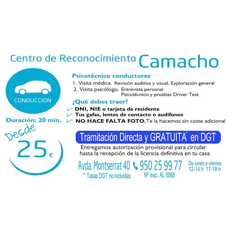 Centro Reconocimiento Camacho