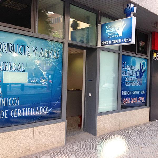 Centro Médico Parque Oliveros
