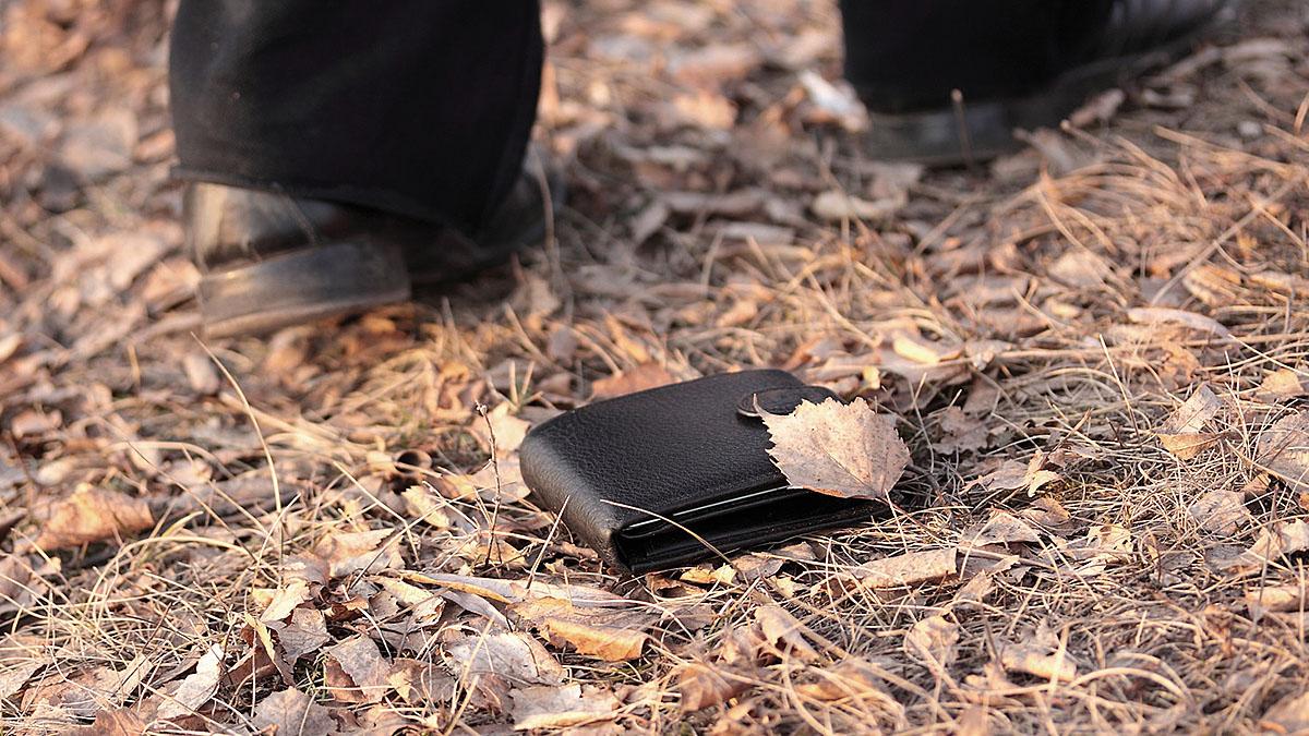 Perder la cartera te puede traer mas de un disgusto...